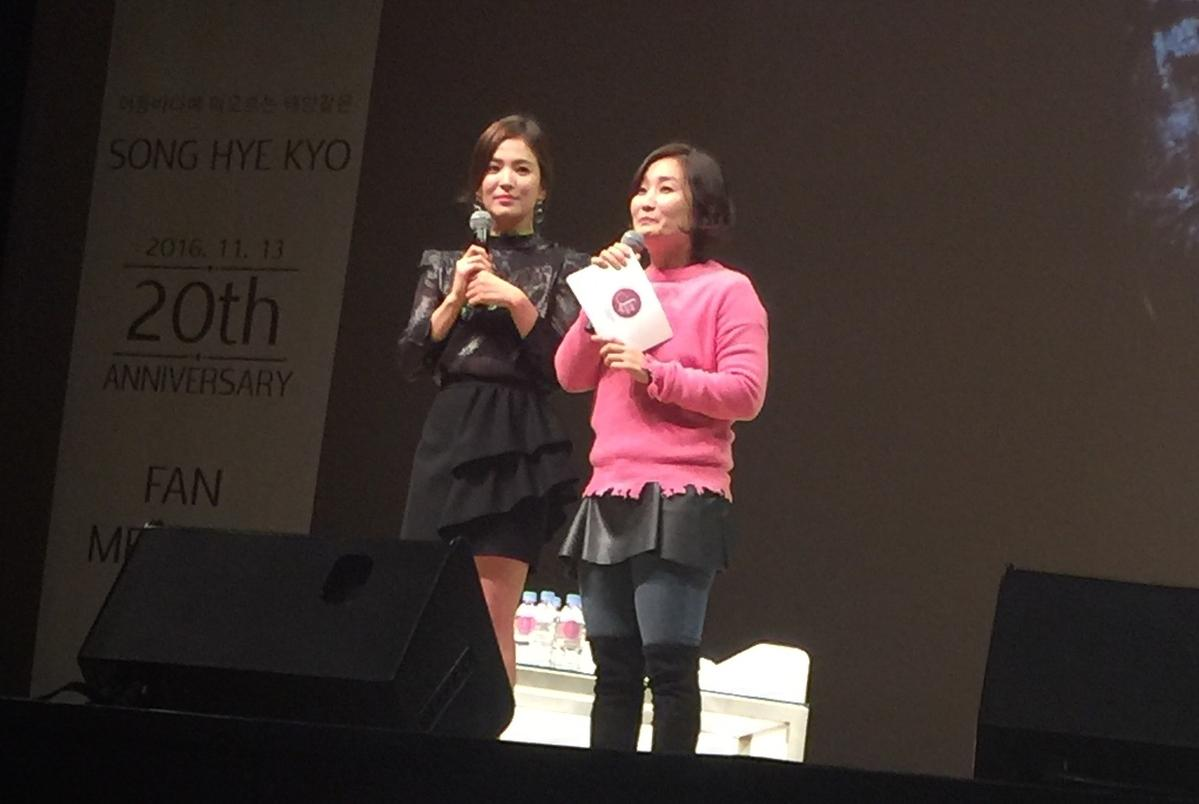 Song Hye Kyo fan meeting, go to South Korea popular variety MC Park Kyung-lim as event host.
