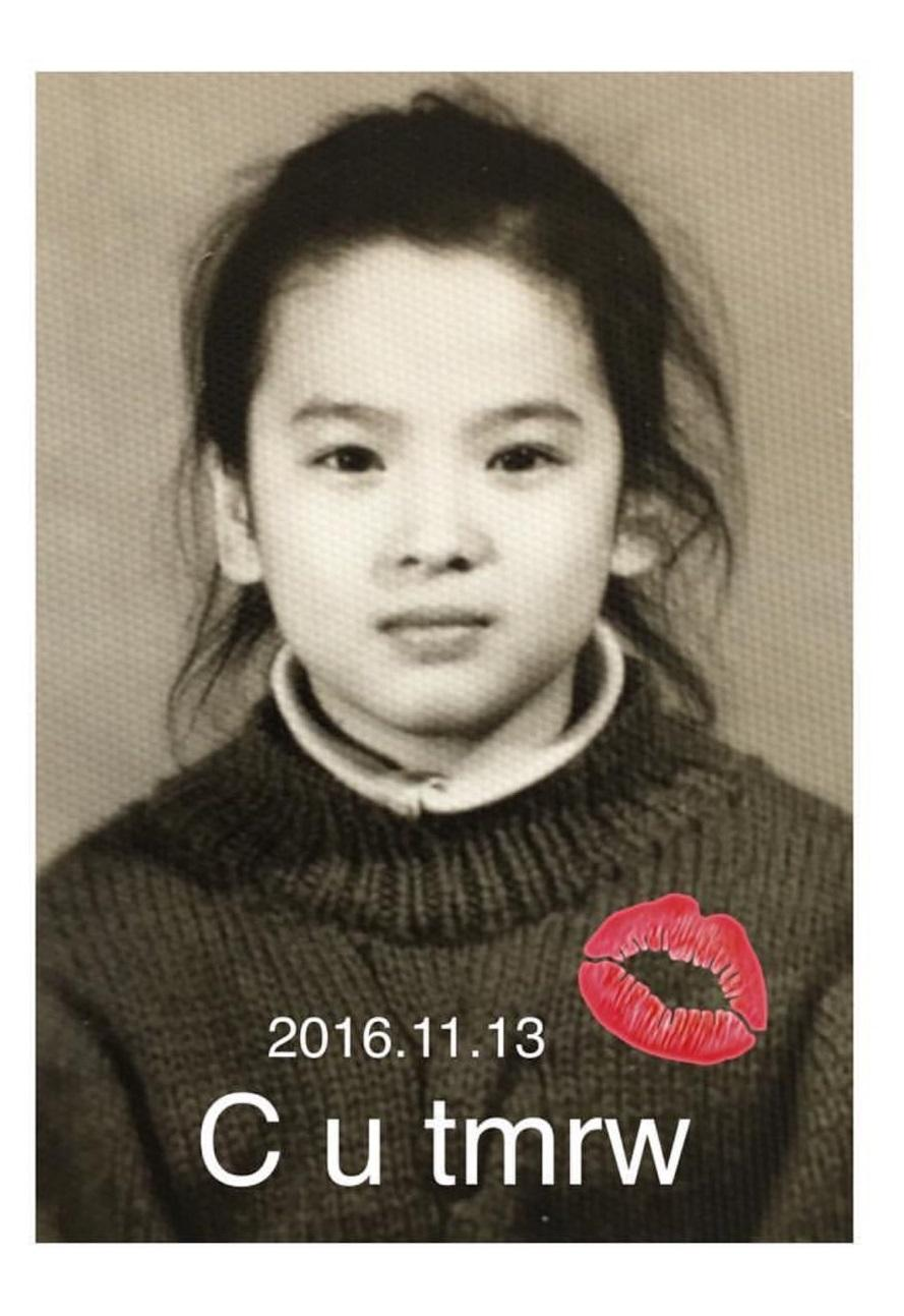 "SHK disclosed before a day of activity childhood photos on IG, says ""2016.11.13 See you tomorrow."""