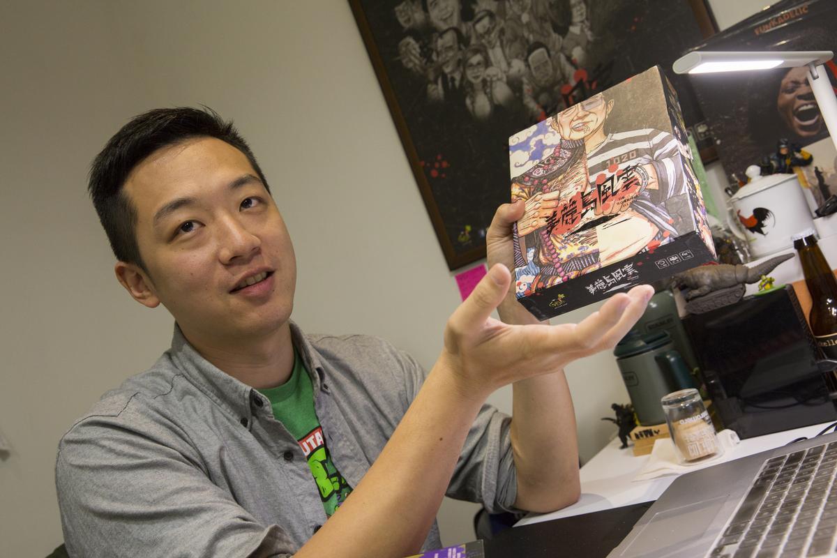 賴柏燁解說《美麗島風雲》的盒子封面巧思。