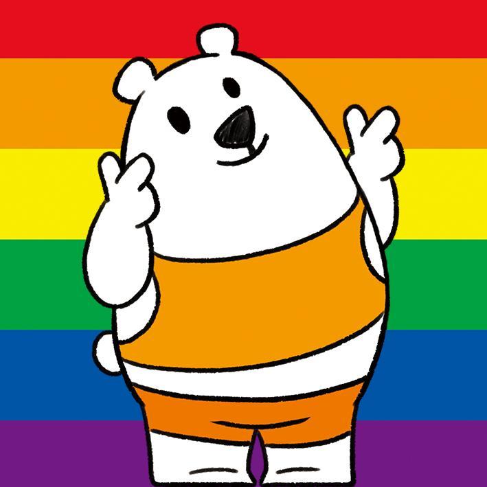 平權熊 臉書頭貼2