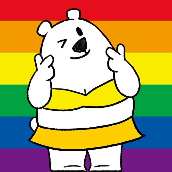 平權熊 臉書頭貼3