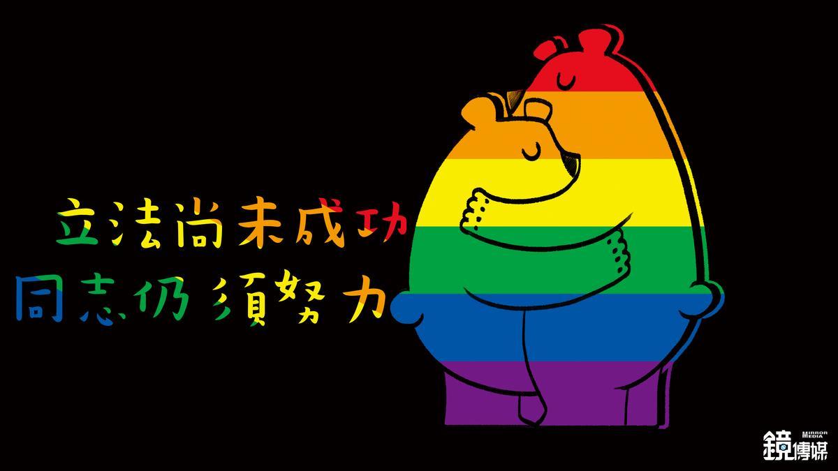 彩虹熊 桌布1