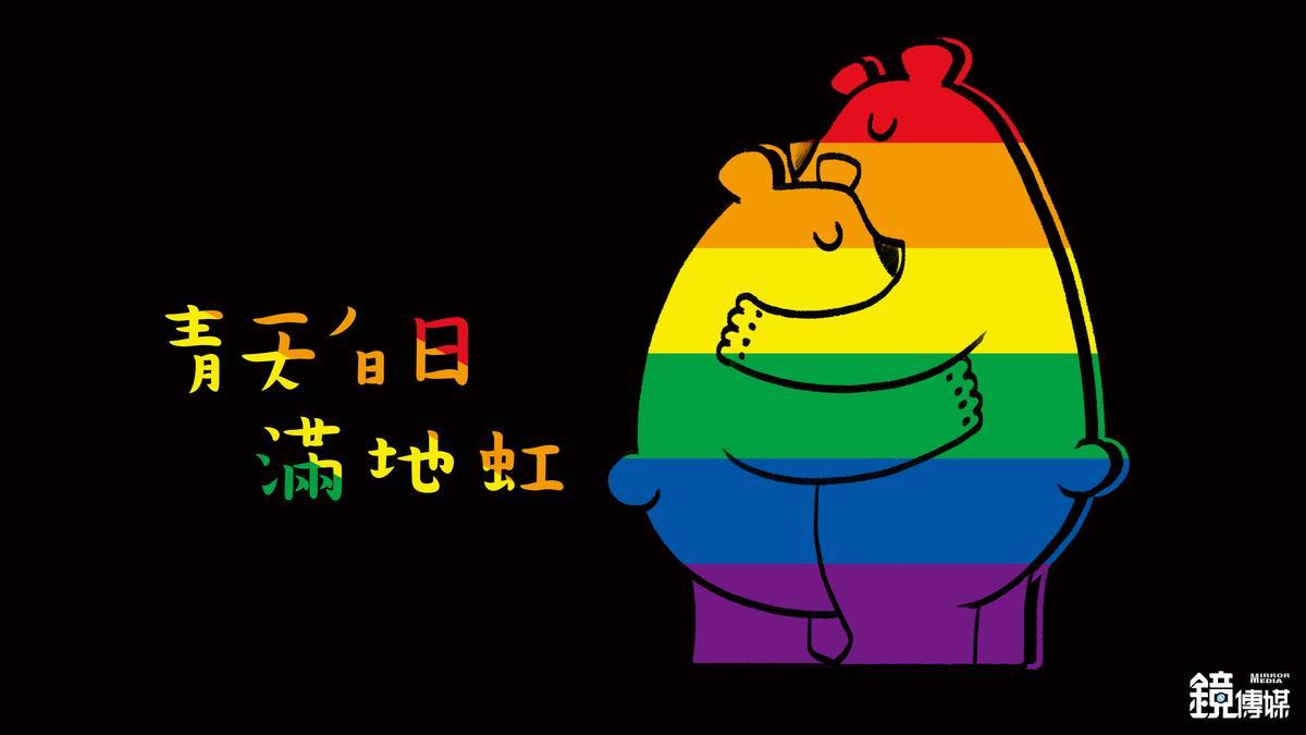 彩虹熊 桌布2