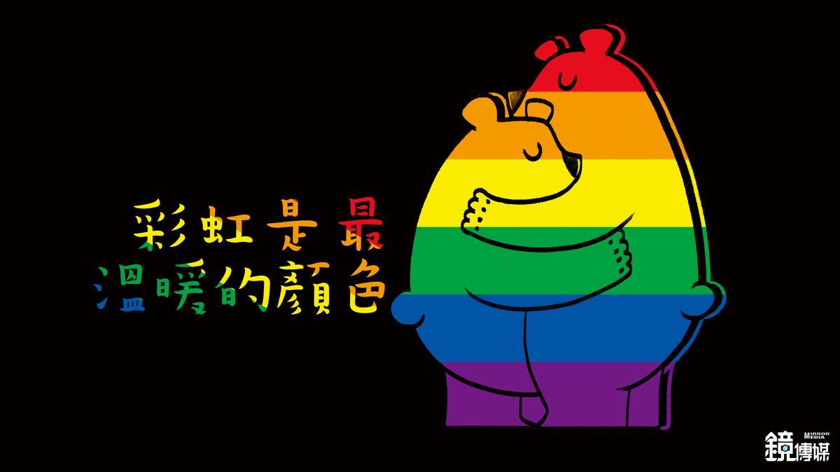 彩虹熊 桌布3