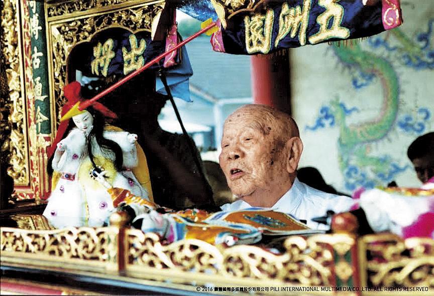 黃海岱創立「五洲園」戲班,兒子黃俊雄則是創造「雲州大儒俠—史豔文」角色,奠定霹靂布袋戲在台灣的歷史地位。(霹靂國際多媒體股份有限公司提供)
