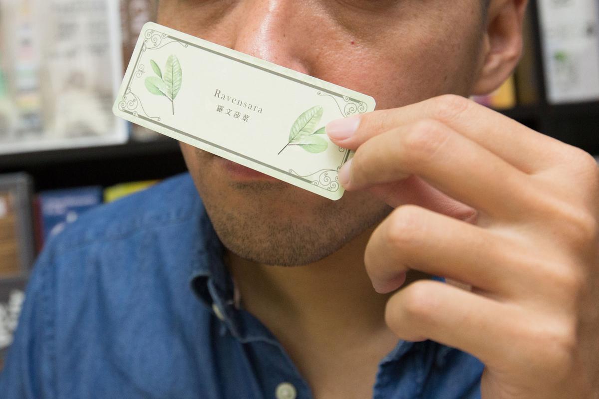 《調香師》利用特殊的印刷技術,讓香味附著在卡片上,如果放著不使用,香氣可維持兩年。另外也可以用補充包補充香氣