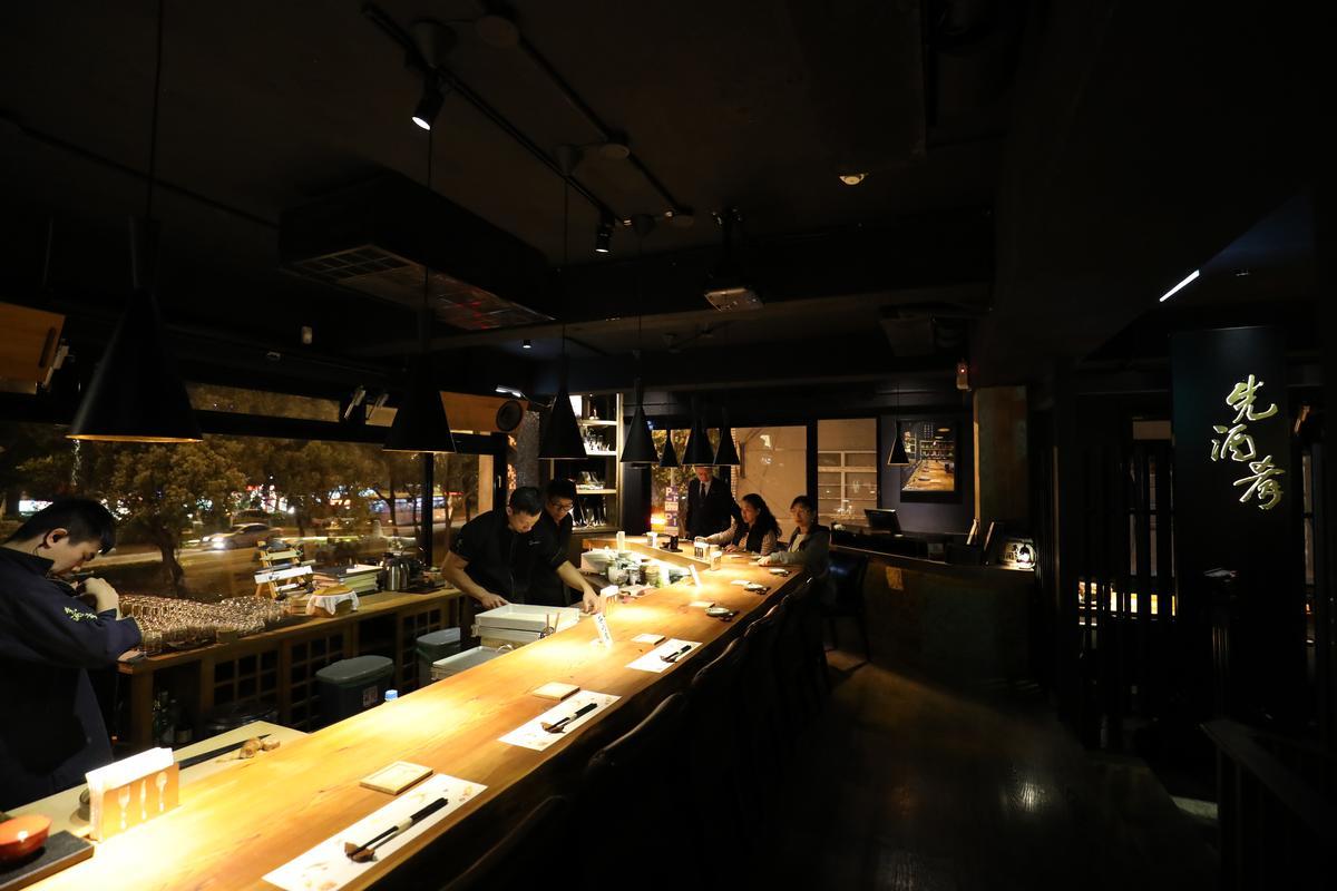 「先酒肴」夜晚氣氛極好。