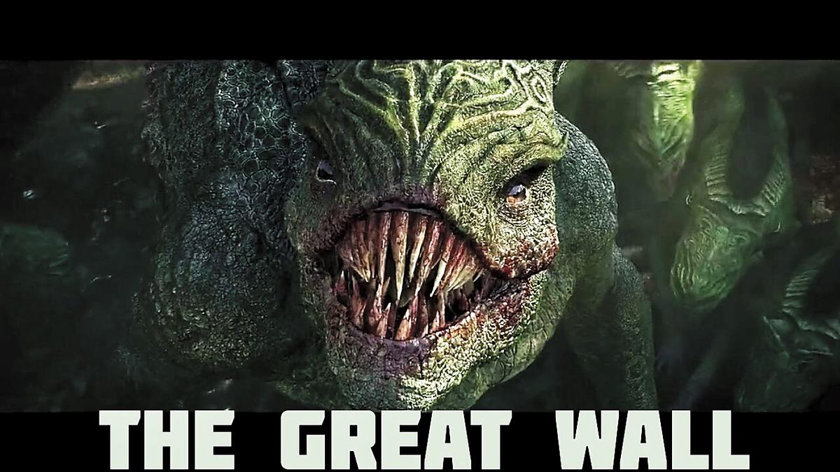 製片方傳奇影業擅長製作怪獸電影,這次中國怪獸饕餮也希望像2014年《哥吉拉》一樣,讓觀眾留下深刻印象。