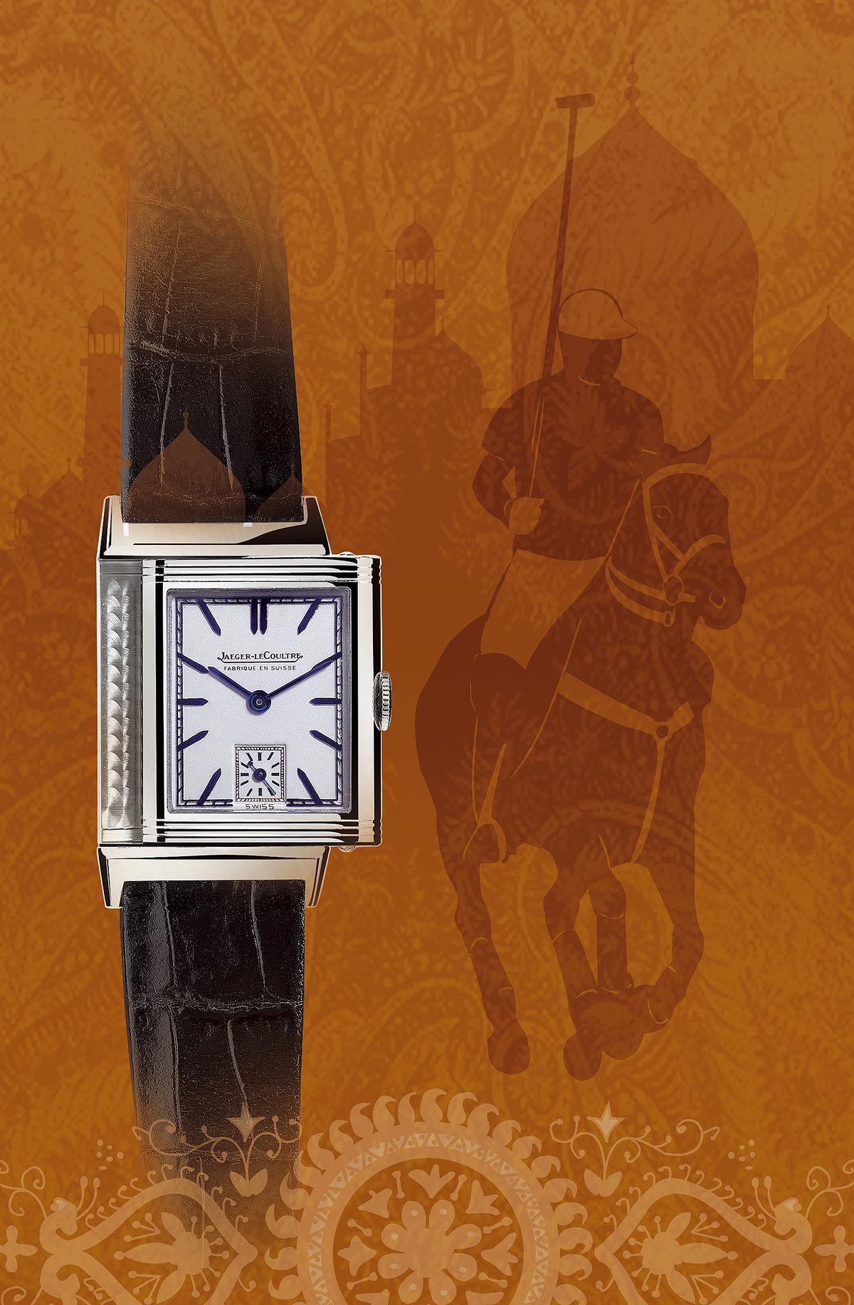 積家的「Reverso腕錶」之特翻轉設計,其實來自於1931年英國駐印度軍官打馬球時的特殊需求。