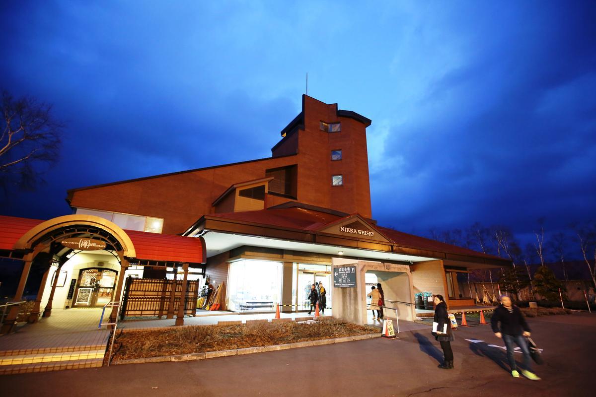 「Nikka會館」提供3種免費酒類試飲。