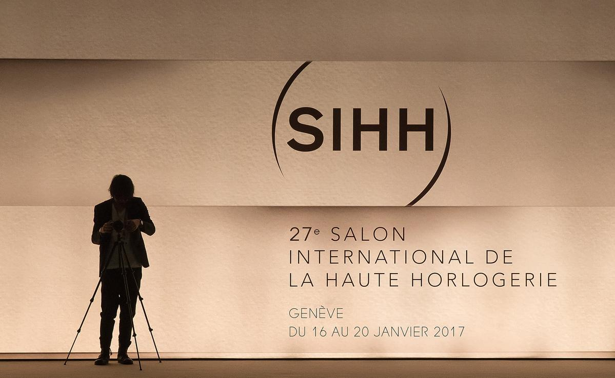 明年SIHH總算對普羅大眾揭開神秘面紗,只要付票價70瑞士法郎(折合台幣約2,200元)就能入場參觀。