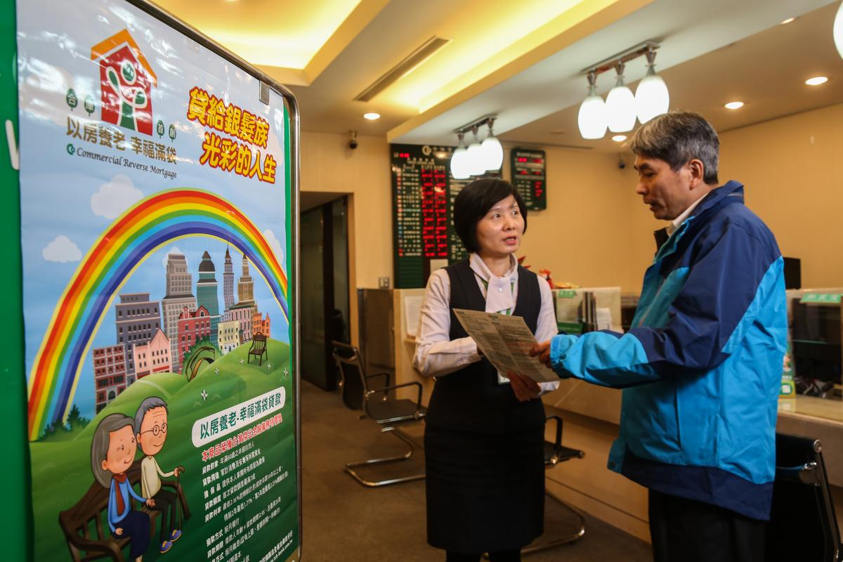 銀行推出的「以房養老」,可以讓長者把手上的動產活化。