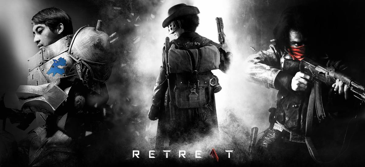 《RETREAT》想打造台灣最強原創IP,並進軍國際市場。圖╱周百祥提供