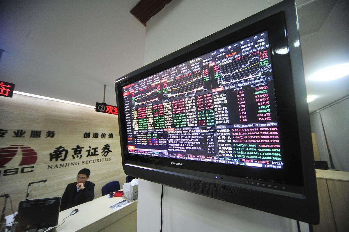 中國股市今年來表現不錯,一改去年的沉悶。(東方IC提供)