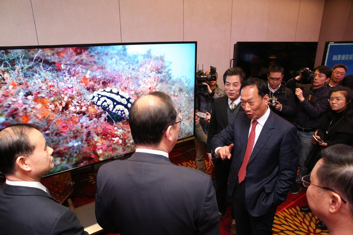 鴻海董事長郭台銘積極帶領公司轉型不遺餘力。