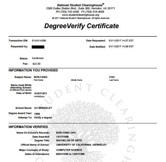 花費23塊美元(約台幣750元),可在柏克萊文憑查證系統查證學歷,「Bor-Yang Chu」1998年取得學士學位。(圖:讀者提供)