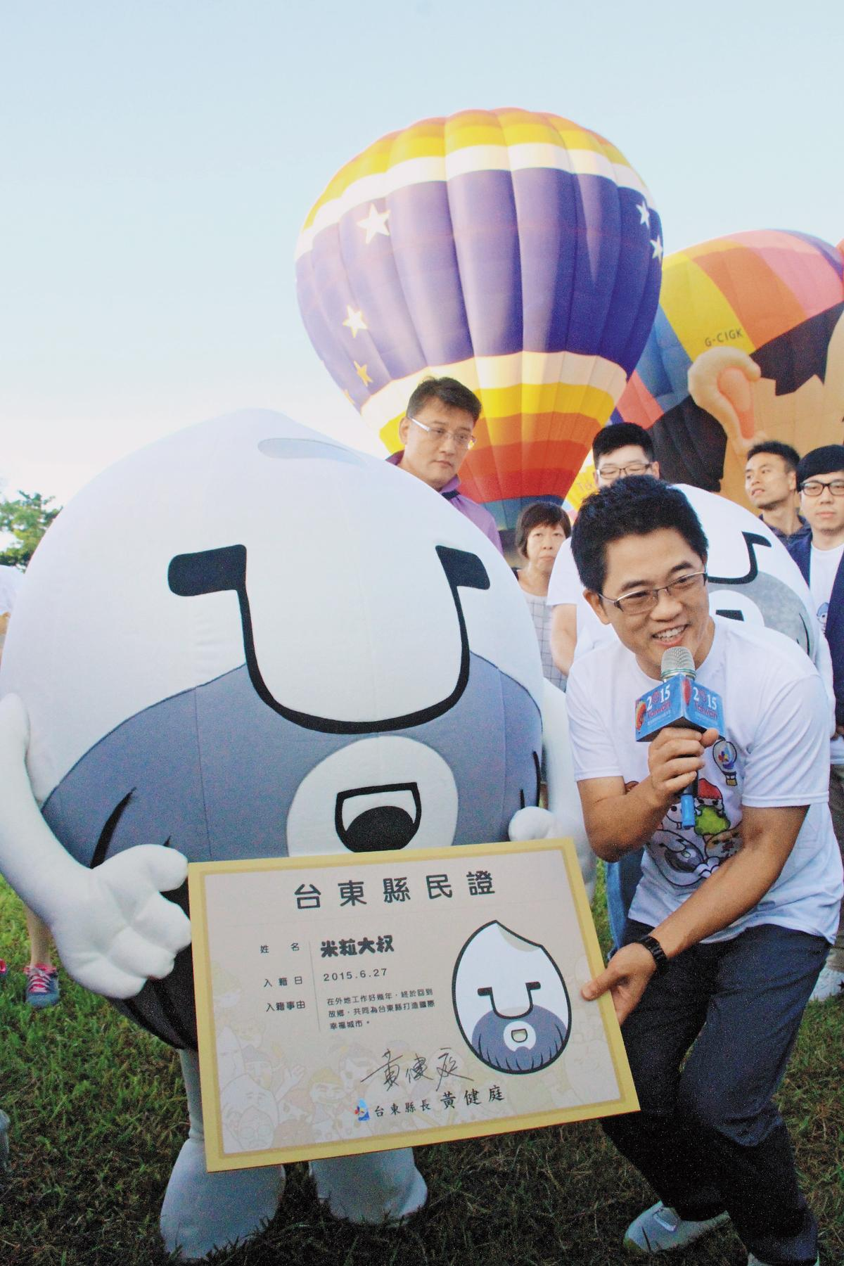 台灣漫畫家小胖創作的《米粒大叔》,受邀為台東好米行銷代言。(翻攝自網路)