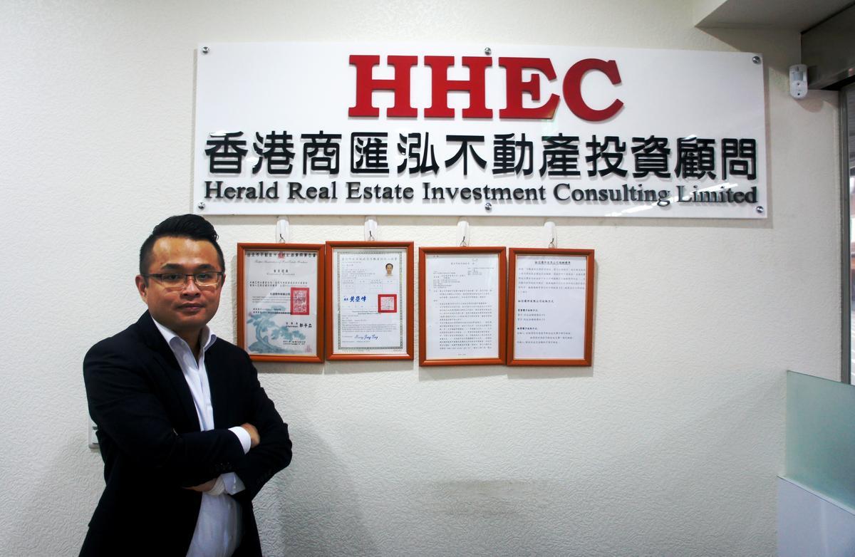 香港商匯泓不動產副總吳懿倫表示,豪宅交易冷清,租賃市場因此受惠。