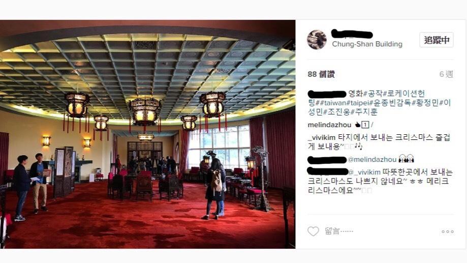 《工作》的攝影導演去年12月來台勘景,並在個人IG中張貼在圓山飯店的側拍照。(翻攝自IG)