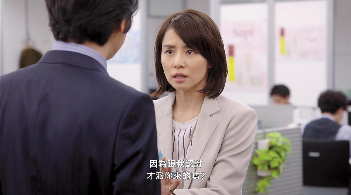 飾演女主角阿姨的石田百合子,是日本女強人忙於事業卻失婚的真實寫照。(翻攝自《月薪嬌妻》)