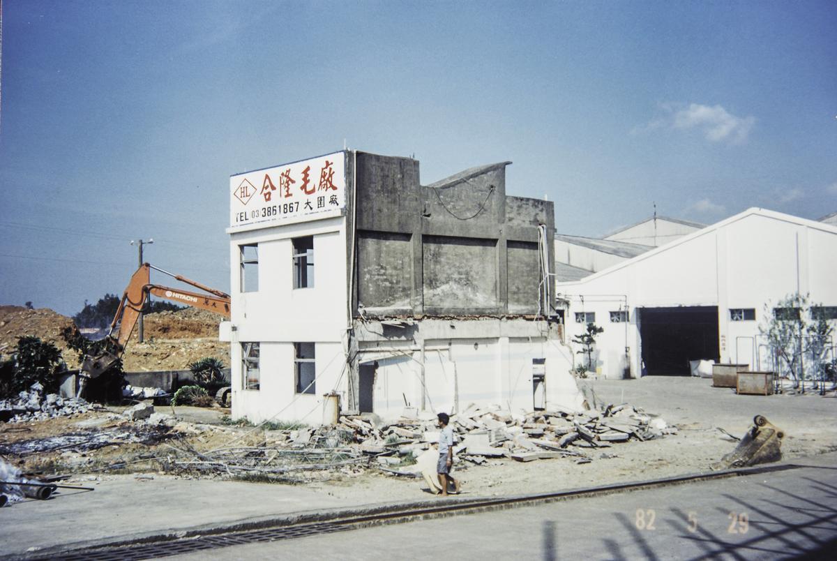 陳焜耀接班後縮編合隆國內7座工廠,僅剩桃園大園廠。(陳彥誠提供)
