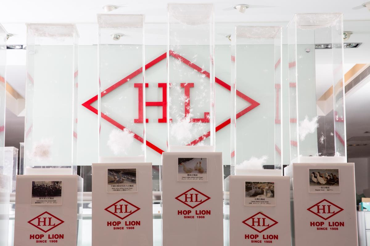 創立於1908年的合隆毛廠,是亞洲歷史最悠久的羽絨製造廠。