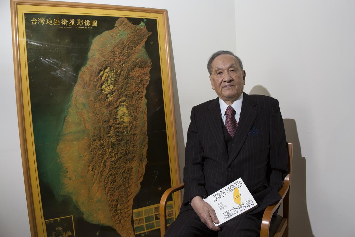 彭明敏為國際法權威及台灣獨立運動領袖之一。