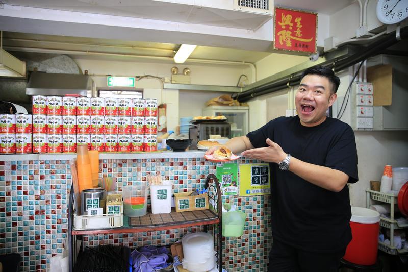 香港圍村最純樸的美味 華嫂冰室