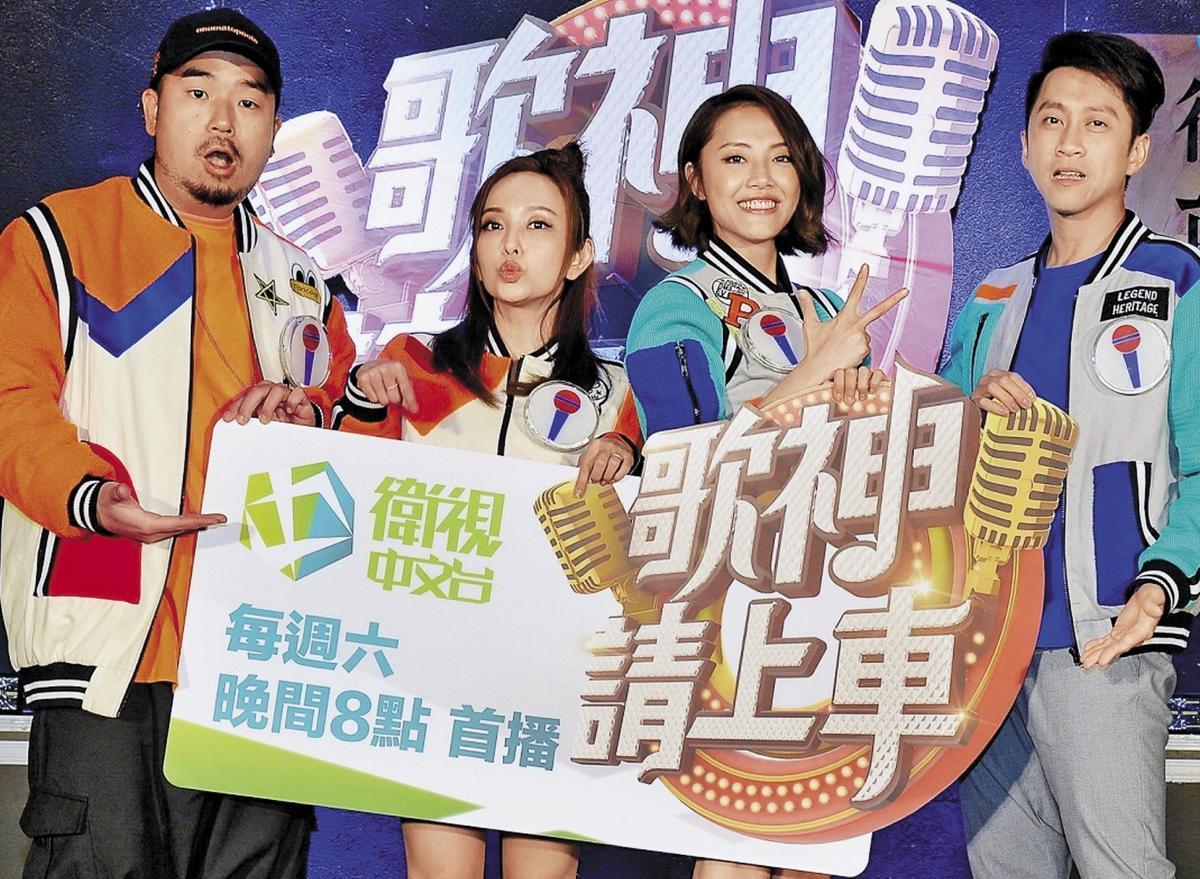 衛視中文台監製及首播的實境外景節目,第一季主持人為陳漢典(右起)、小8、愛紗、阿達,收視未如預期,如今新一季全被換掉。(衛視中文台提供)