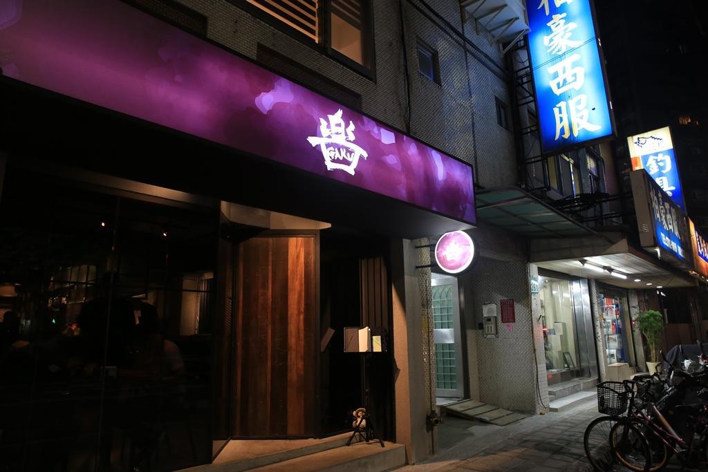 餐廳結合日式串燒和美式工業風裝潢。