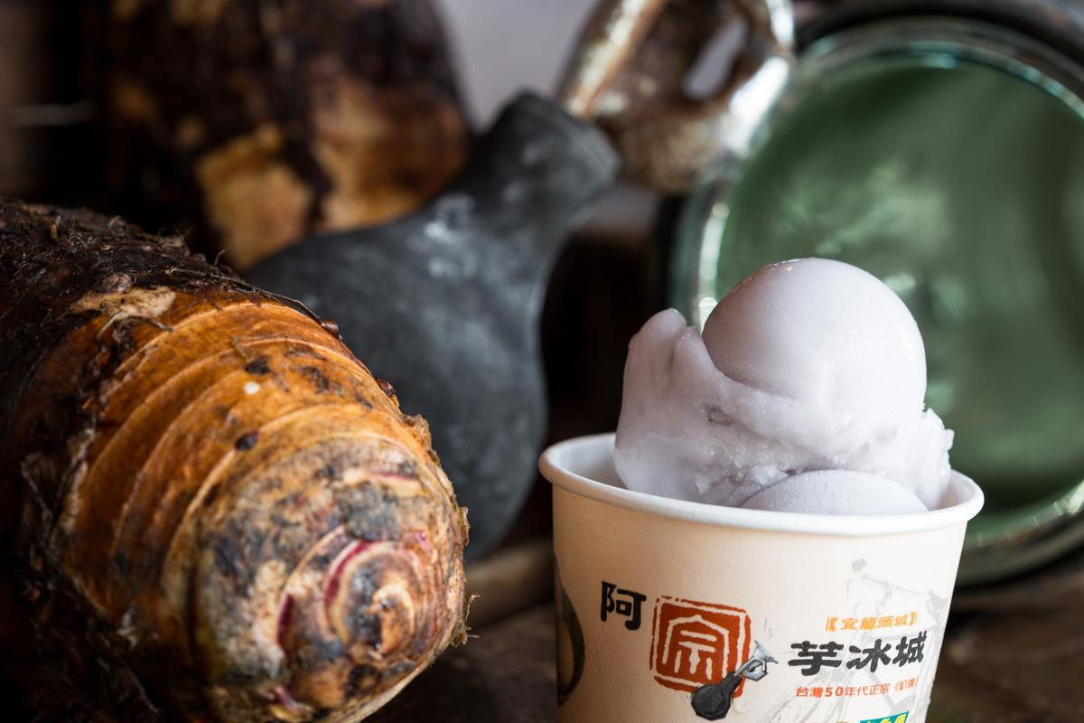 芋頭口味叭噗是阿宗芋冰城的招牌產品。(3球/45元)
