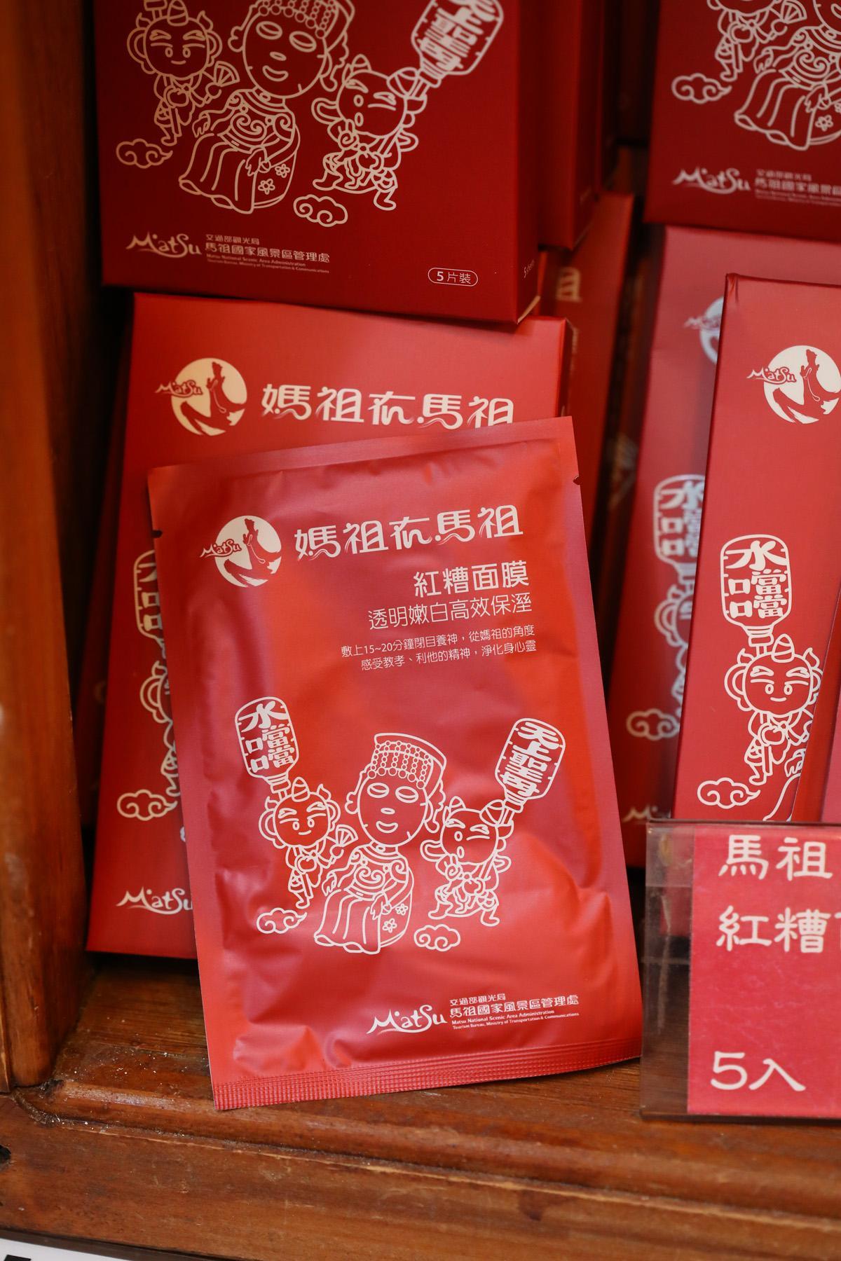 販售的紅糟面膜能夠保存較久。