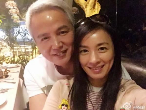 雖然在台北買房,但林瑞陽跟張庭早在2008年婚後就定居上海。(摘自微博)