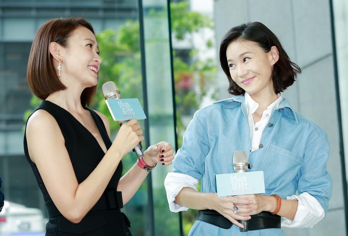 鍾瑶(右)與前男友吳慷仁分手後仍有聯繫,但只是普通朋友的問候。