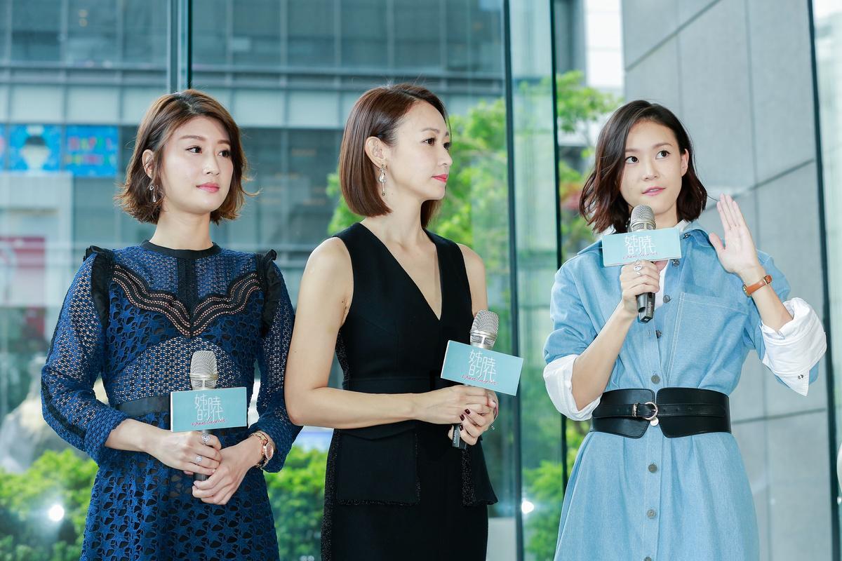 與吳慷仁分手後,鍾瑶(右)反而與潘慧如(中)及朱芷瑩成為好友。