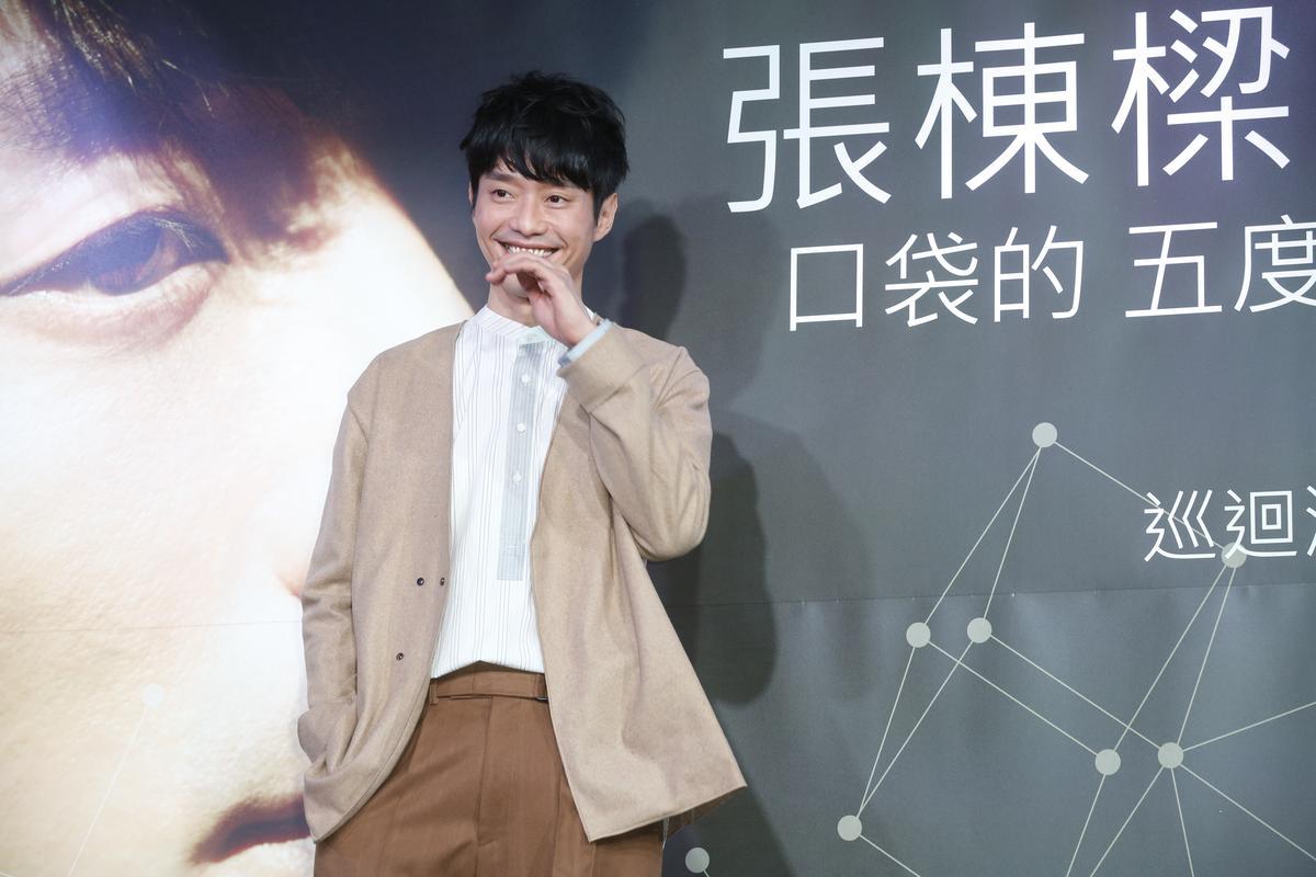 淡出台灣歌壇多年的張棟樑,重返台灣市場已經36歲,昔日招牌的暖男娃娃臉依舊。