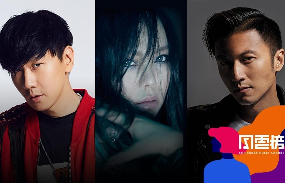 第13屆KKBOX風雲榜大咖如雲,林俊傑(左起)、張惠妹、謝霆鋒都將現身。