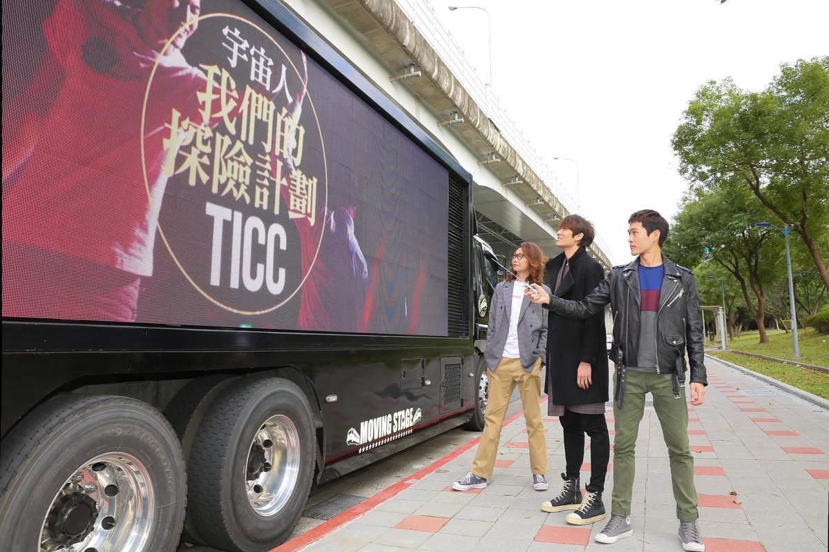 宇宙人的「宇宙探險計劃Live體驗宣傳車」將在台北街頭現身3天3夜,連團員自己都非常興奮。(相信音樂提供)