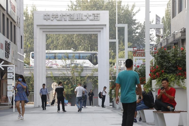 北京中關村創業大街上的咖啡廳幾乎都身兼「孵化器」,創業氣息濃厚,每天有許多路演在此舉辦。