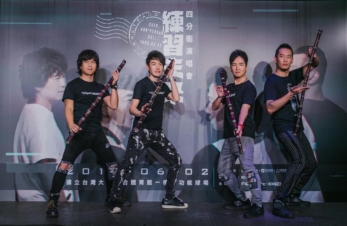 四分衛今宣布6月2日將在台大體育館舉辦「練習未來」演唱會,並預告將發行全新專輯。(固力狗提供)
